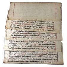 1500-1700's Mongolian Manuscript Pages Woodblock Printed Authentic Asian 5 Leafs