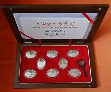 Shanghai Mint:1999 China silver new attractions in Shanghai Pudong China coin