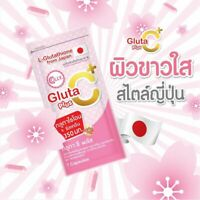 4 Sachets Colly Gluta C Plus Moisturize Skin Bright and Pink New Formular