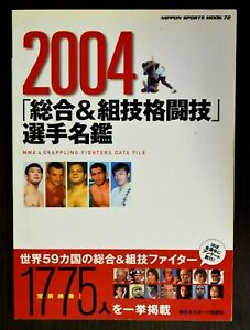 MMA FIGHTER DIRECTORY YEAR BOOK 2004