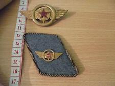 YUGOSLAVIA / ARMY BREAST PIN BADGE (K-2)