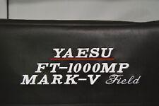 Yaesu FT-1000MP Mark-V Field Signature Series Ham Radio Amateur Radio Dust Cover