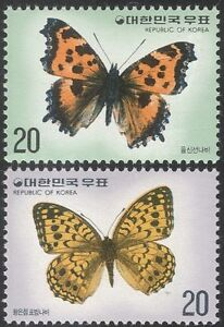 Korea 1976 Butterflies/Insects/Nature/Conservation/Butterfly 2v set (n27360)