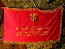 Russian USSR Communist Party Official Large Flag (Marxist Symbols) 145x85cm