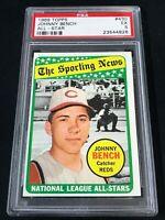1969 Topps Baseball JOHNNY BENCH All Star #430 PSA 5 EX Reds ~SC3826