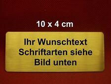 Namensschild Türschild Messing satiniert 10x4x0,06 cm mit Gravur selbstklebend