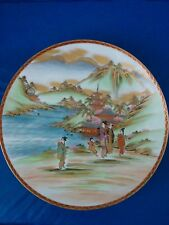 "JAPANESE KUTANI MARK PORCELAIN LARGE 16"" CHARGER PLATE MEIJI OR TAISHO SATSUMA"