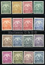 BARBADOS 1938/47 SG 248-56a SC 193-01A OG VF MLH * RARE COMPLETE SET 16 STAMP