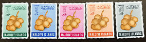 1961 MADIVES Coconuts  Scott # 69-73 MH