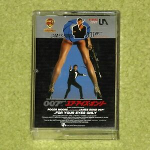 FOR YOUR EYES ONLY [James Bond/007] - RARE 1990 JAPAN 8mm VIDEO (CSWF-8146)