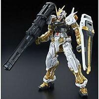 Premium Bandai Limited RG 1/144 MBF-P01 GUNDAM ASTRAY GOLD FRAME Model Kit