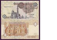 Egypt P70, 1 Pound, Sultan Quayet Bey mosque / Pharaohs, Abu Simbel 2017 UNC