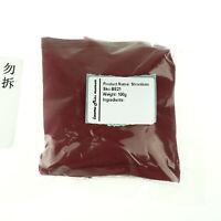 100 Grams High Purity 99.9% Pure Strontium Sr Metal