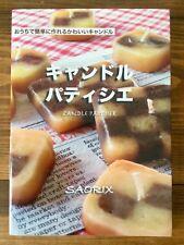Japanese Candle Craft Book - Saorix