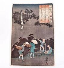 Paper Multi-Color 1850-1899 Japanese Antiques