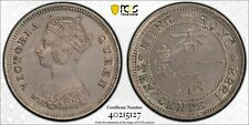 Hong Kong Queen Victoria silver 10 cents 1888 about uncirculated PCGS cleaned