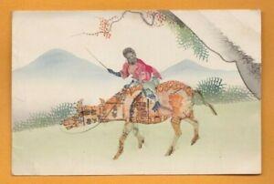 Novelty Stamp Montage- China man on Ox.  Postcard