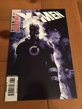 X-Men #197 (2007) Marvel Comics