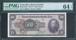 COSTA RICA 500 Colones  P225b 1976 Very low no.12 PMG 64 EPQ Top Pop!