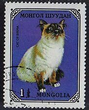 MONGOLIA 1979 CAT of Birma Fauna Animal 1 Used STAMP