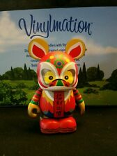 "Disney Vinylmation 3"" Set 3 Holiday Chaser Chinese New Year Dragon"