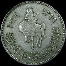 LIBYA, Vintage 1979  100 DIRHAMS COIN, Very Fine Circulated, NICE COIN