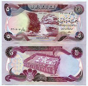 Rare Iraq Iraqi 1981 5 Dinar Unc P70 Paper Money Sequential Banknotes