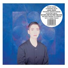 """MIDORI TAKADA & MASAHIKO SATOH """"LUNAR CRUISE""""  LP & CD  JAPAN PERCUSSION IMPORT"""