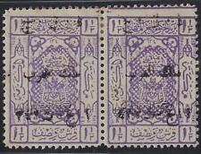 JORDAN HEZAZ STAMPS 1924 PAIR THREE PIASTER W/ THE ERROR 432 INSTEAD OF 342 OCCU