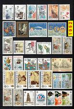 Europa CEPT 1992 annata COMPLETA 85 fbolli + 5 foglietti nuovi **/MNH