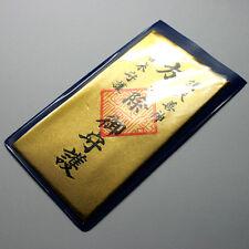 JAPANESE Good luck charm Amulet Mount Shigi Bishamonten Exorcism GOLD