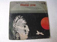 Bengali Songs Feroza Begum NLP 2032 Bengali LP Record India NM-1451