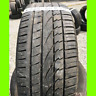 4 GOMME PNEUMATICI Continental CONTACT 265/50 R20