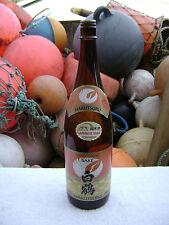 EMPTY BROWN HAKUTSURU JAPANESE SAKE SAKI LIQUOR GLASS RICE WINE BOTTLE (B494)