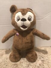 "Great Wolf Lodge Brinley Bear Plush Story Explorers 16"" Stuffed Toy Fiesta"