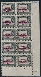 British Guiana Guyana QEII 1966-67 Wmk 12 Sideways 2 Blocks Fresh Unmounted Mint