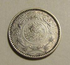 Saudi Arabia 1935 1/4 Riyal Silver Coin