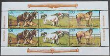 New Zealand – 1984 Health - Horses Miniature Sheet – UM (MNH) (R3)