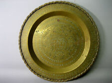 Vintage Chinese handmade copper tray / hanging decorative plate