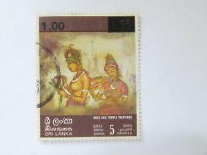 1978 Sri Lanka  SC #540  ROCK AND TEMPLE PAINTINGS  Lotus Flower Used stamp