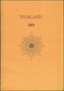 Yearbook 1969 from the Thailand Post with the issues from 1969 (MH)