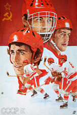 Canada Cup 1976 Hockey USSR CCCP RUSSIA SOVIET UNION RED ARMY Team POSTER