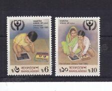 BANGLADESH MNH STAMP SET 1990 SG 346-347 INTERNATIONAL LITERACY YEAR