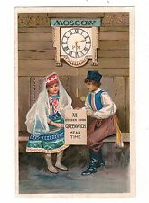 """. C.W.S.(CO-OP) EARLY """"TIME AROUND THE WORLD""""  MOSCOW POSTCARD"""