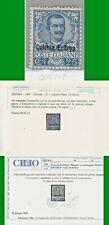 COLONIE ERITREA 1903 Serie FLOREALE SOPRASTAMPATI 25c n.24 MNH**  2 CERTIF