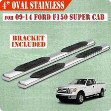 """For 09-14 Ford F150 Super/Ext Cab 4"""" Running Boards Side Step Nerf Bar SS Oval"""