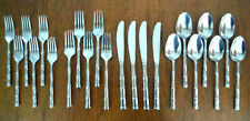 New listing (22) Reed & Barton Stainless Regal Bamboo Rebacraft Dinner Salad Forks Spoons Kn