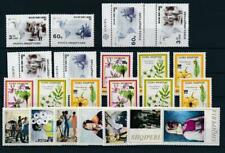 [G367426] Albania good lot of stamps very fine MNH