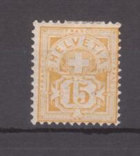 Schweiz 1882, Kreuz über Wertschild, Mi-Nr.56, * , postfrisch mit Falz