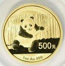 2014 - 500-Yn - 1 - OZ - GOLD - CHINA  PANDA -  ANACS - MS 70 - DCAM - $2,598.88